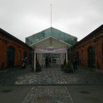 PGC Helsinki Venue